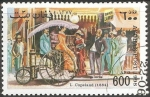 Stamps Afghanistan -  L. Copeland 1884