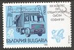 Sellos de Europa - Bulgaria -  FIATA Congreso Mundial de 2015, Taipei