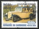 Stamps : Asia : Cambodia :  Austin 12 1987