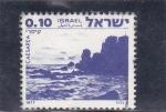 Sellos del Mundo : Asia : Israel : paisaje de Caesarea