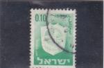 Stamps Israel -  escudo de Bet