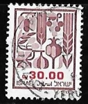 Stamps Israel -  7 especies