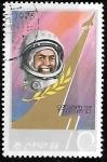Sellos de Asia - Corea del norte -  Día de la astronaútica, Cosmonauta
