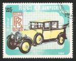 Sellos de Asia - Camboya -  Roll Royce