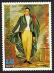 Sellos de Africa - Guinea Ecuatorial -  American Bicentenary (I)