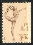 Stamps Russia -  4585 - Preolimpiadas de Moscu 1980, gimnasia