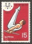 Sellos de Asia - Japón -  873 - Universiada deportiva en Tokyo
