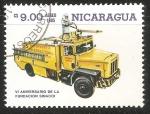 Sellos del Mundo : America : Nicaragua : VI aniversario de la Fundacion Sinacoi