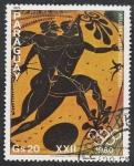 Stamps : America : Paraguay :  Olimpiadas de Moscú, pintura griega de atletas