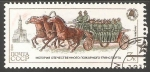 Stamps Russia -  Lessner fire engine, 1904' coche de bomberos