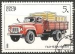 Sellos de Europa - Rusia -  Gaz-53a (1965)