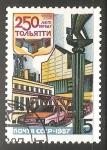 Sellos de Europa - Rusia -  250th Anniversary of Toliatti.Museo de Arte cultura- Togliatti