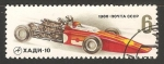 Sellos del Mundo : Europa : Rusia : Soviet Racing Car