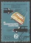 Sellos de Europa - Rusia -  Road Safety.Seguridad vial