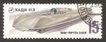 Sellos de Europa - Rusia -    Soviet Racing Car.Coches deportivos
