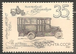 Stamps Russia -  History of Russian Post Servicios postales