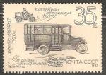Sellos del Mundo : Europa : Rusia : History of Russian Post Servicios postales