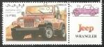 Sellos de Asia - Arabia Saudita -  Jeep