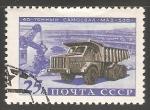 Sellos del Mundo : Europa : Rusia :  Camion