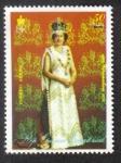 Sellos de Africa - Guinea Ecuatorial -  Isabel II , Coronación 25 (III ) de la familia real