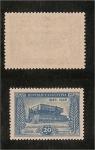 Stamps Argentina -  mausoleo de B. Rivadavia