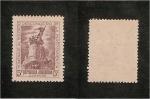 Stamps : America : Argentina :  homenaje al soldado desconocido