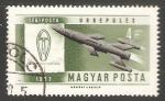 Sellos de Europa - Hungría -  Urrepules