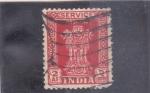Sellos de Asia - India -  columna de Asoca