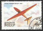Stamps Russia -  Glider