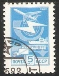Sellos de Europa - Rusia -  Airmail Transport