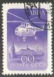 Sellos del Mundo : Europa : Rusia : Helicoptero