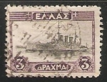 Stamps Greece -  Barco