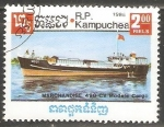 Stamps Cambodia -  Marchandaise 490