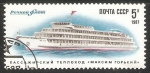 Stamps Russia -  Maksim Gor'ky
