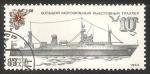 Sellos de Europa - Rusia -  Deep sea trawler