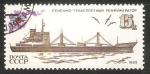 Stamps Russia -  Refrigerated transporter