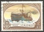 Stamps : Europe : Russia :  Icebreaker