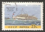 Stamps Russia -  Barco