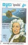 Stamps : Asia : Cambodia :  Edmon Halley
