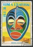 Sellos de Africa - Guinea Ecuatorial -  Máscara africana