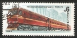 Stamps Russia -   Diesel locomotive TEP 75