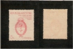 Stamps : America : Argentina :  revolucion 4 de junio (variedad II)