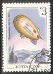 Stamps Russia -  GA-42