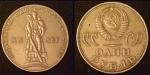 monedas de Europa - Rusia -  1 rublo 1965 XX aniversario fin Segunda Guerra Mundial