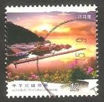 Sellos de Asia - Taiwán -  Vista panorámica