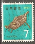 Stamps Japan -  Ornitorrico
