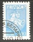 Stamps Bulgaria -  Coat of Arms of Republic Belarus