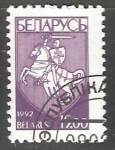 Sellos del Mundo : Europa : Bielorrusia : Coat of Arms of Republic Belarus
