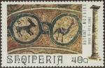 Stamps : Europe : Albania :  ALBANIA - Butrint