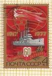 Stamps Russia -  60 Aniversario Revolución